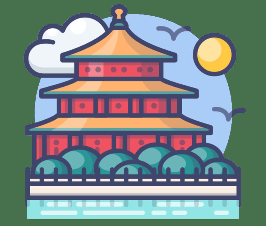 40  Casino Trực Tiếp tốt nhất bằng Trung Quốc 2021